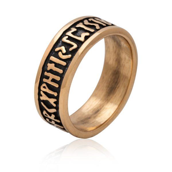 Viking Norse Runes Band Bronze Ring